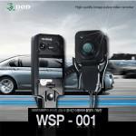 WSP-001/보안촬영,적외선촬영,고성능캠코더