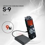 사파 S9(16GB)/장시간(9일) 소리자동감지녹음