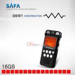 S-10(16G) 잡음제거,강의,회의,대화