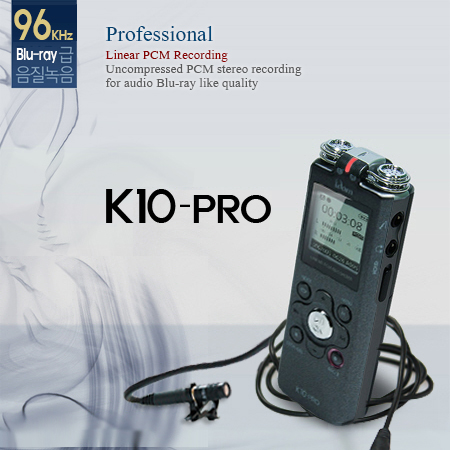 K10-PRO(16GB)/강의,인터뷰녹음,회의녹음,FM라디오,아이담테크