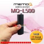 L500(16GB) 장시간녹음기 대용량배터리 탑재