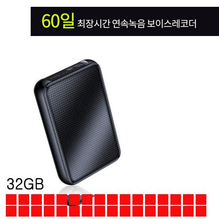 장시간 장기간녹음 우드V60d