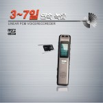 AT200(8GB)3~7일연속녹음 초소형장시간녹음기