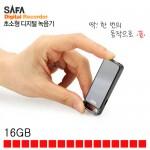 [최신형]OMS-07(16GB) 고성능 미니녹음기